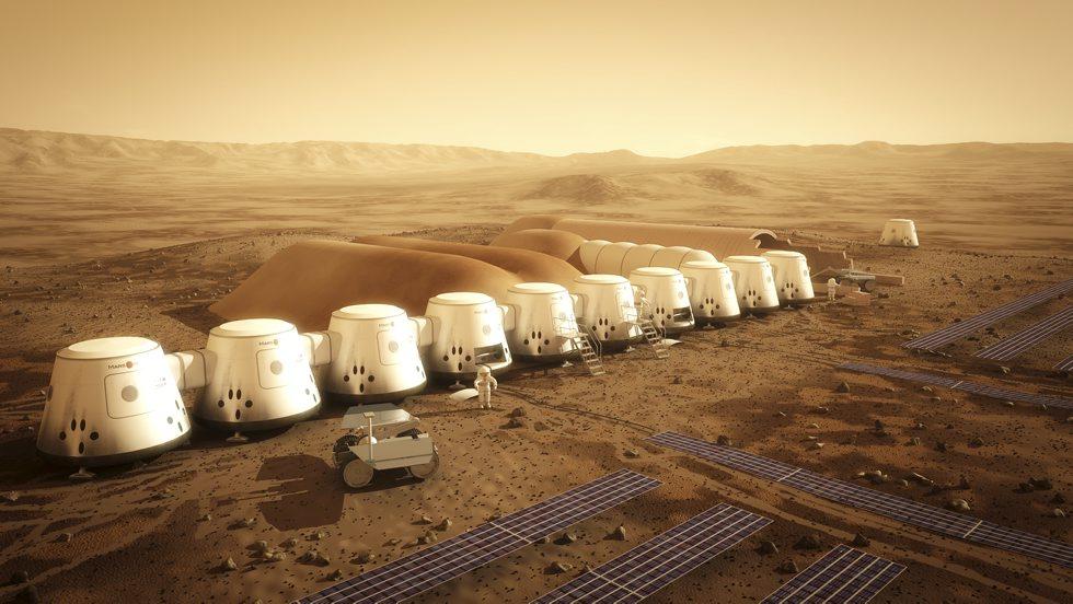 -Марса