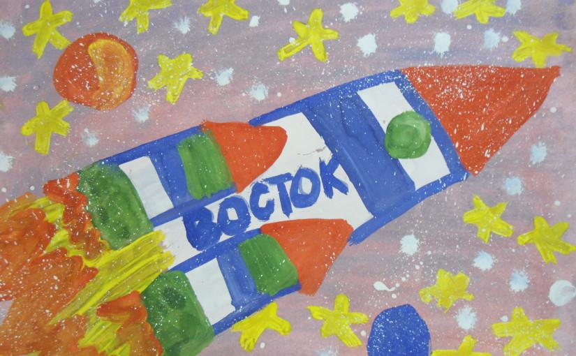 Flight of the fivst astronaut – U.A. Gagarin.