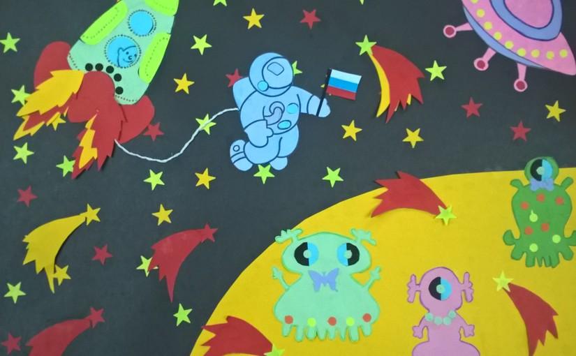 """Hurrah! On the Moon"""