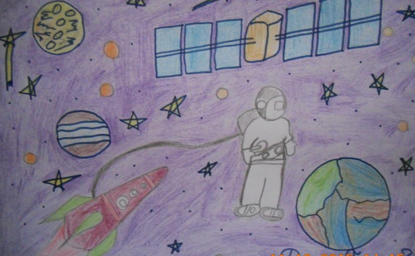 Космические мечты