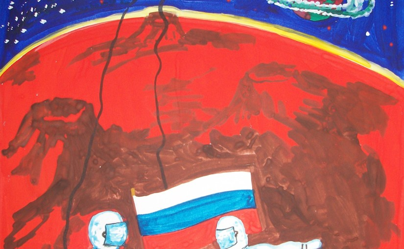 The Russian flag on Mars