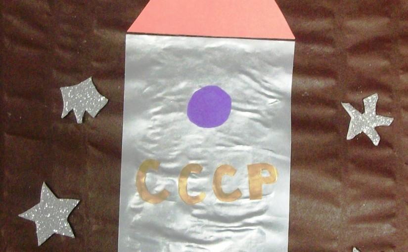 Советская ракета