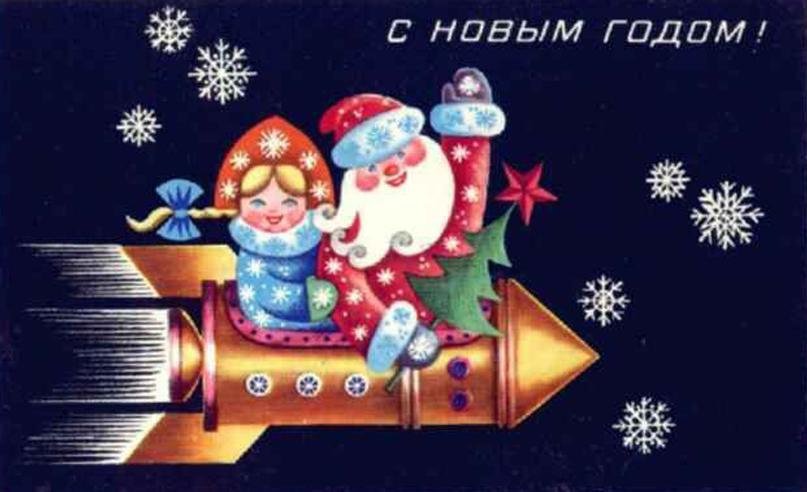 Christmas message of the international crew of the ISS-46 from preschoolers