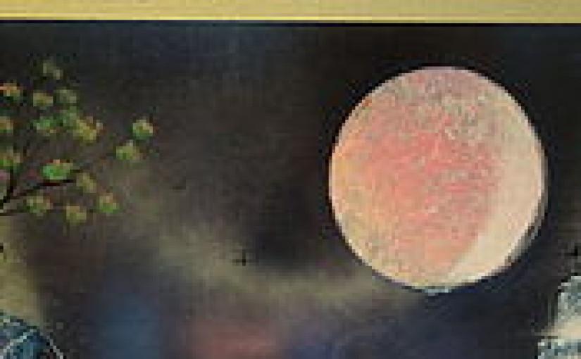 Лунный хоровод