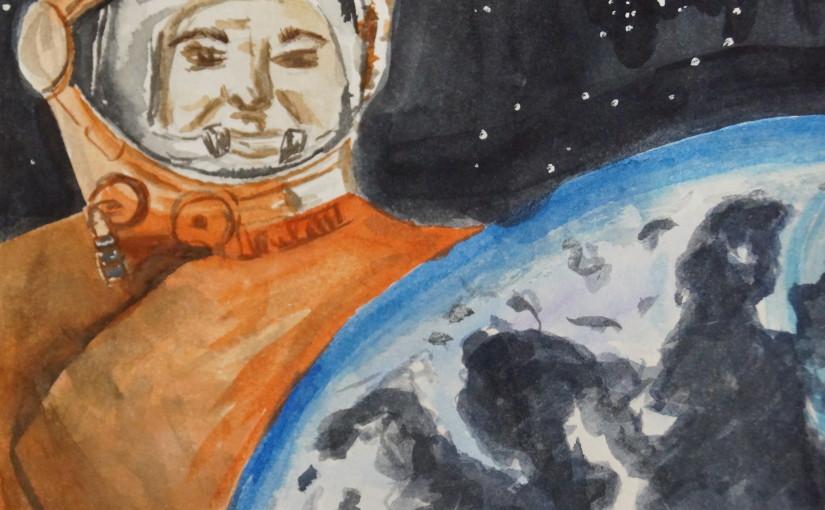 Первый взгляд из космоса