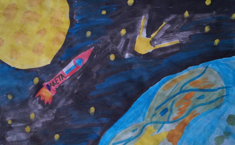 На орбите Земли