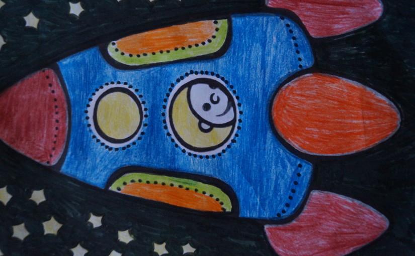 Космический путешественник