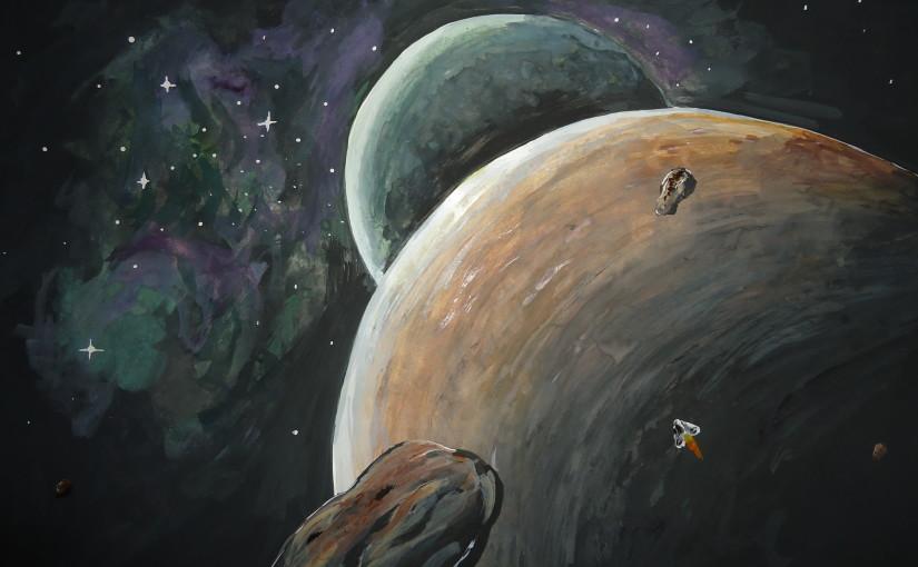 Космические расстояния