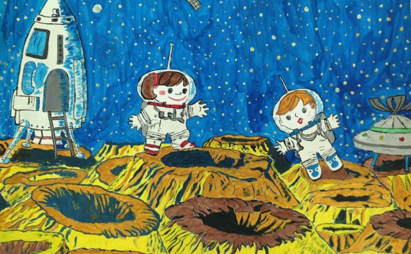 Сonquerors of the Moon