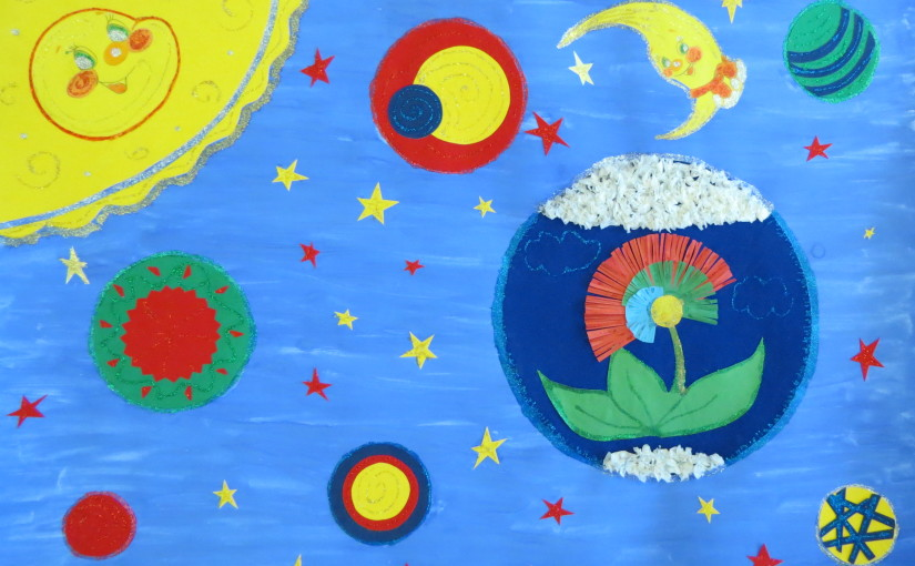 Цветущая планета