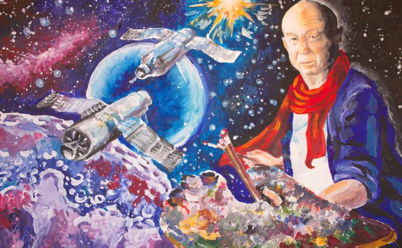 Любовь к космосу