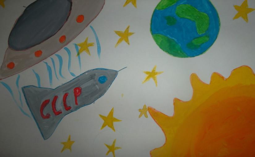 Дружба в космосе