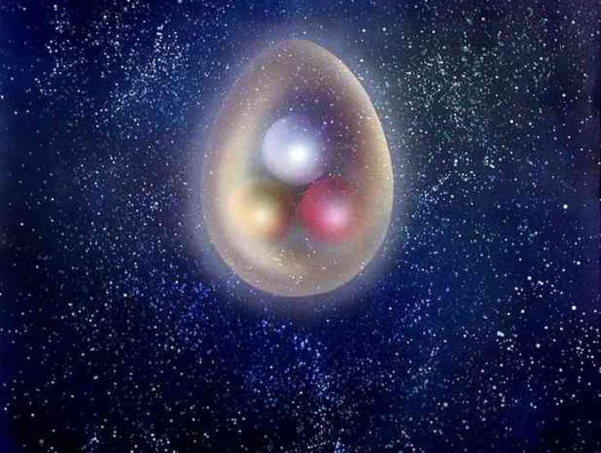 Cosmic beginnings
