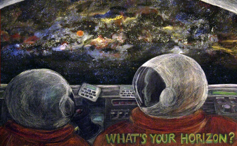 А какой ваш горизонт?